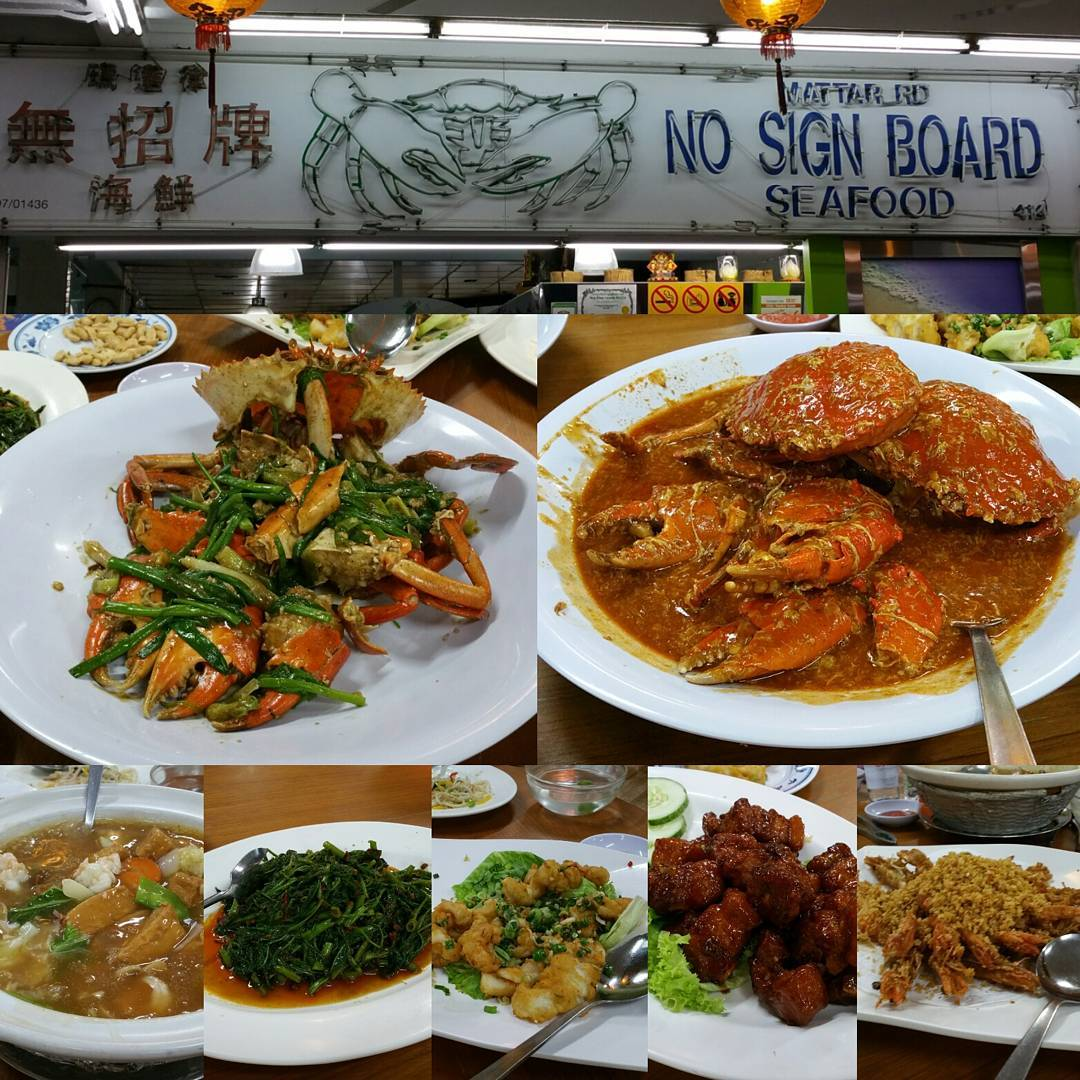 best-seafood-restaurants-singapore-venuerific-blog-no-signboard-seafood-restaurant