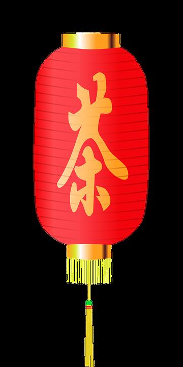 Important-CNY-gif-venuerific-blog-restaurant-chinese-lantern
