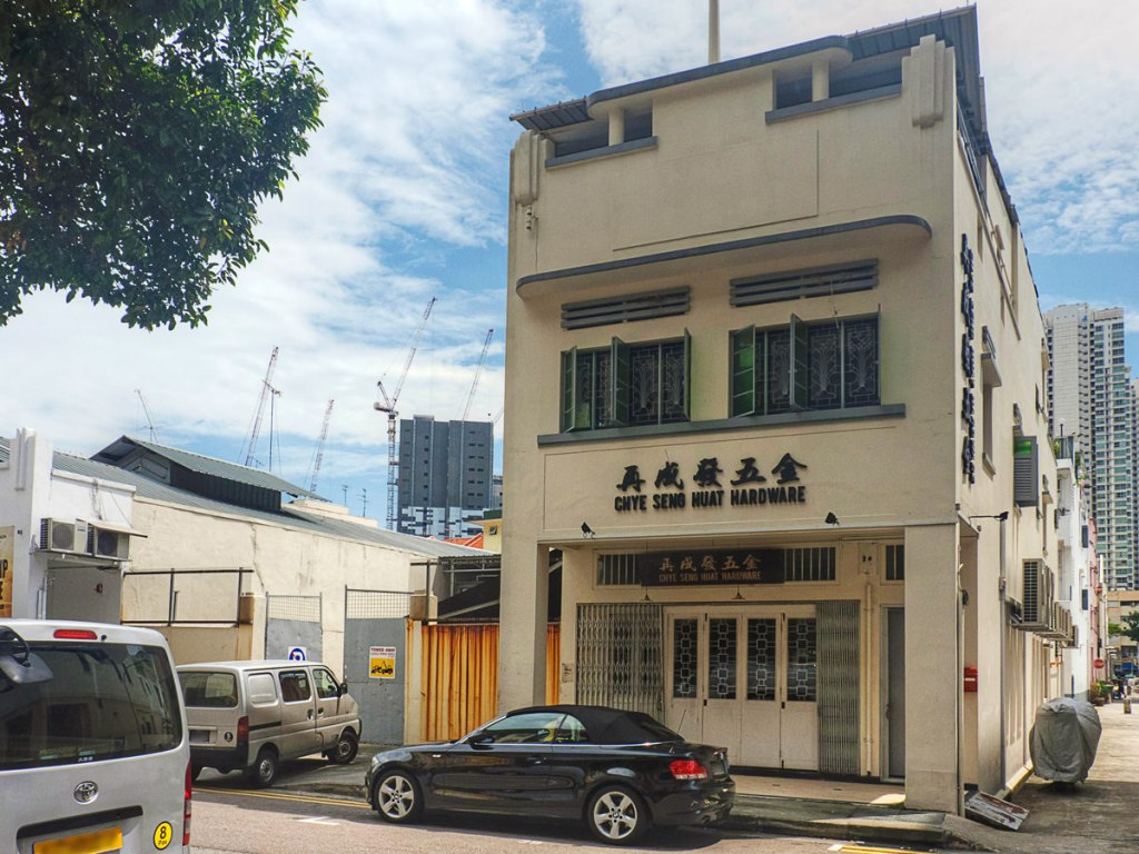 best-coffee-places-venuerific-blog-chye-seng-huat-hardware