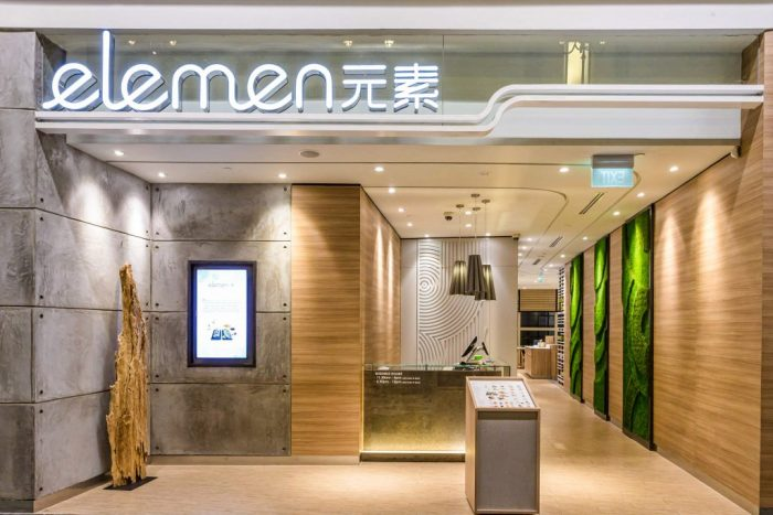 Hotspots-for-vegetarians-venuerific-singapore-elemen