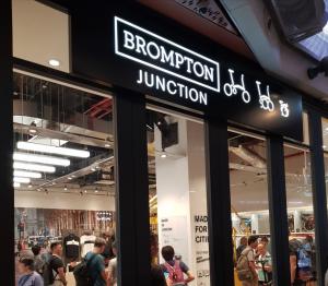 Brompton junction 1st floor funan mall