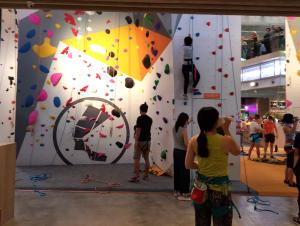 rockclimbing inside funan mall singapore